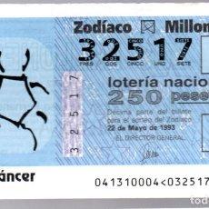 Lotería Nacional: LOTERIA NACIONAL - 22 DE MAYO DE 1993 - SORTEO: 41/93 - ZODIACO: CÁNCER -. Lote 245292170