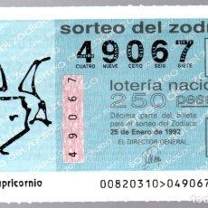Lotería Nacional: LOTERIA NACIONAL - 25 DE ENERO DE 1992 - SORTEO: 8/92 - ZODIACO: CAPRICORNIO -. Lote 245292330