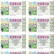 Lotería Nacional: 1 BILLETE LOTERIA DEL SABADO - 20 NOVIEMBRE 1982 - 45/82 - MUNDIAL FUTBOL ESPAÑA EL SAQUE DE BANDA. Lote 245292355