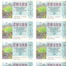 Lotería Nacional: 1 BILLETE LOTERIA DEL SABADO - 30 OCTUBRE 1982 - 42/82 MUNDIAL ESPAÑA -GRADA DE FUTBOL - SEGUIDORES. Lote 245292795