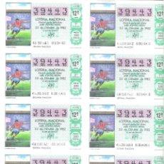 Lotería Nacional: 1 BILLETE LOTERIA DEL SABADO - 23 OCTUBRE 1982 - 41/82 - MUNDIAL FUTBOL ESPAÑA EL SAQUE DE ESQUINA. Lote 245293075