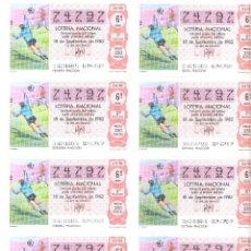 Lotería Nacional: 1 BILLETE LOTERIA DEL SABADO - 18 SEPTIEMBRE 1982 - 36/82 - MUNDIAL FUTBOL ESPAÑA - EL PENALTY. Lote 245293205