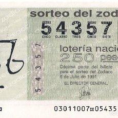 Lotería Nacional: AÑO 1991 SORTEO 30 DECIMO DEL ZODIACO (LIBRA) LOTERIA NACIONAL. Lote 245293510