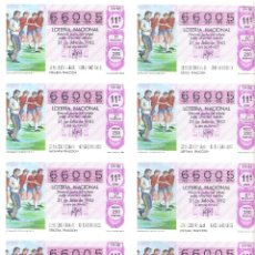 Lotería Nacional: 1 BILLETE LOTERIA DEL SABADO - 31 JULIO 1982 29/82 MUNDIAL ENTRENAMIENTO SELECCION ESPAÑOLA FUTBOL. Lote 245293800