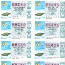 Lotería Nacional: 1 BILLETE LOTERIA SABADO 24 JULIO 1982 - 28/82 MUNDIAL ESPAÑA ESTADIO FUTBOL C.D MALAGA LA ROSALEDA. Lote 245294020
