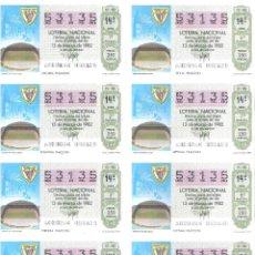 Lotería Nacional: BILLETE LOTERIA SABADO 13 MARZO 1982 10/82 CAPICUA MUNDIAL ESPAÑA ESTADIO SAN MAMES ATHLETIC BILBAO. Lote 245294285