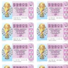Lotería Nacional: 1 BILLETE LOTERIA DEL SABADO - 5 JUNIO 1982 - 21/82 - MUNDIAL FUTBOL - ESPAÑA COPA JULES RIMET ( 2ª. Lote 245294505