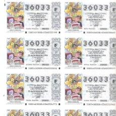 Lotería Nacional: 1 BILLETE LOTERIA DEL SABADO - 22 OCTUBRE 1994 - 85/94 - MINGOTE - MEDIOS DE COMUNICACION. Lote 245295380