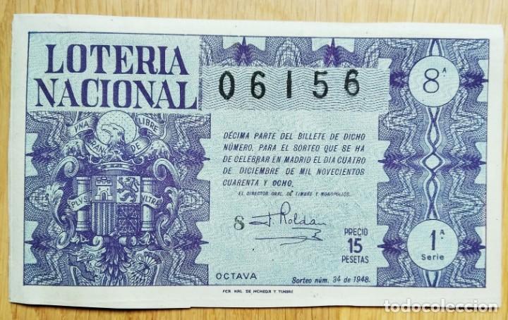 LOTERIA NACIONAL SORTEO 34 - 1948 (Coleccionismo - Lotería Nacional)