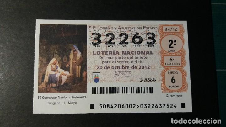 LOTERÍA NACIONAL 20 DE OCTUBRE DE 2012 .SORTEO 84/12. 50 CONGRESO NACIONAL HELENISTAS. Nº 32263. (Coleccionismo - Lotería Nacional)