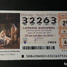 Lotería Nacional: LOTERÍA NACIONAL 20 DE OCTUBRE DE 2012 .SORTEO 84/12. 50 CONGRESO NACIONAL HELENISTAS. Nº 32263.. Lote 245372955