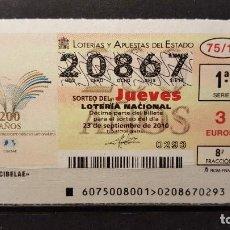 Lotería Nacional: L. NACIONAL 23 DE SEPTIEMBRE DE 2010. SORTEO 75/10. 200 AÑOS DE C I B E L A E. Nº 20867.. Lote 245384405