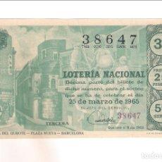 Loterie Nationale: LOTERÍA NACIONAL DÉCIMO DEL 25 DE MARZO DE 1965 SORTEO 9. ADMINISTRACIÓN 4 DE ZARAGOZA (65-9). Lote 245454635
