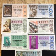 Lotería Nacional: LOTE 7 DECIMOS LOTERIA 4 CIFRAS IGUALES. Lote 245485715