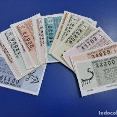 Lotería Nacional: LOTERIA NACIONAL AÑO 1991 COMPLETO JEVES ZODIACO. Lote 245486655