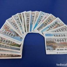 Lotería Nacional: LOTERIA NACIONAL AÑO 2014 COMPLETO JUEVES. Lote 245486780