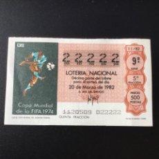 Lotería Nacional: DECIMO LOTERÍA 1982 SORTEO 11/82 NÚMERO 22222 - 5 CIFRAS IGUALES. Lote 245492620