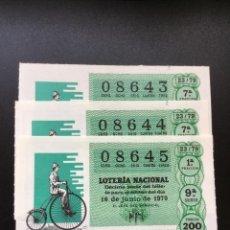 Lotería Nacional: DECIMO LOTERÍA 1979 SORTEO 23/79 NUMEROS CORRELATIVOS. Lote 245493035