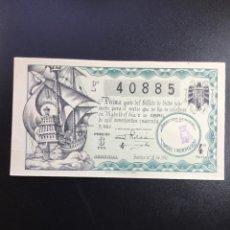 Lotería Nacional: DECIMO LOTERÍA 1941 SORTEO 10/41 REFERENCIA ANTIGUO. Lote 245493920