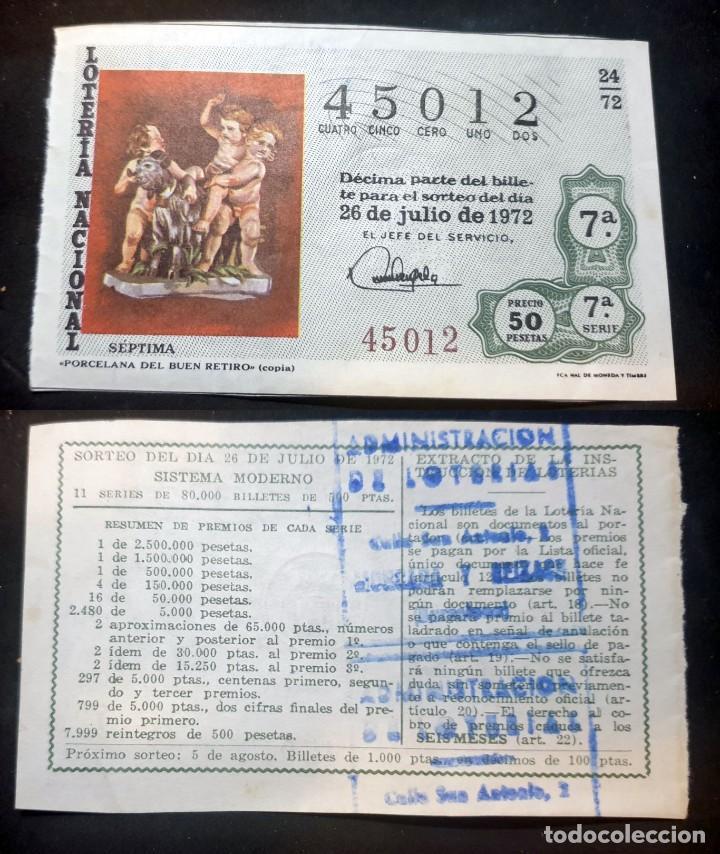 LOTERIA NACIONAL - 26 DE JULIO DE 1972 - Nº 45012 (Coleccionismo - Lotería Nacional)