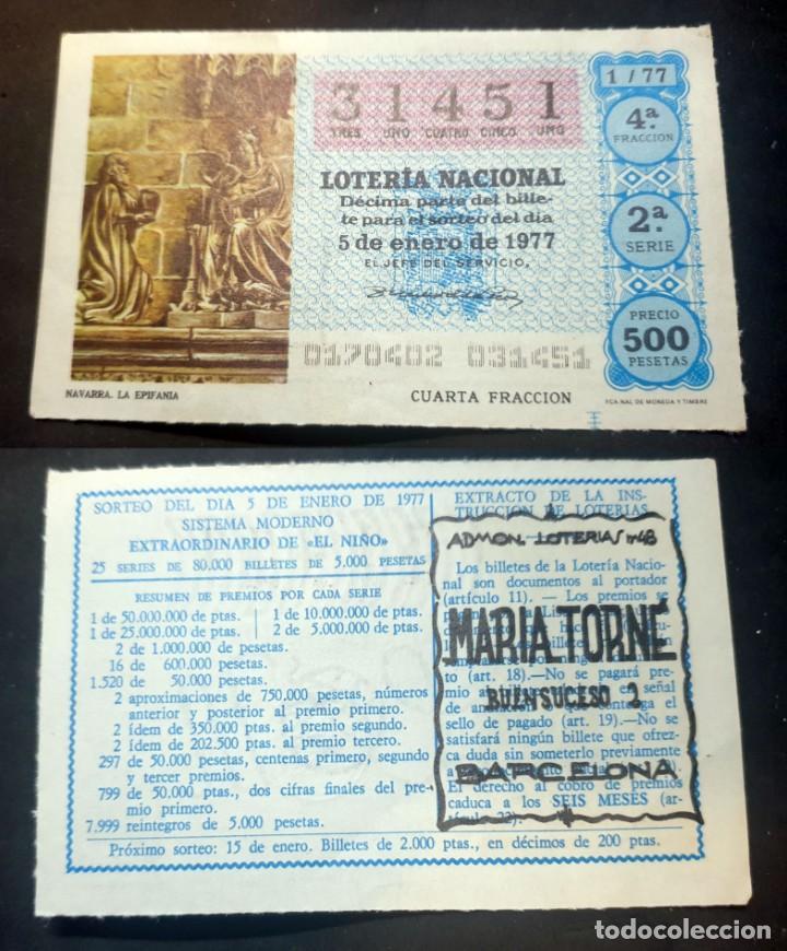 LOTERIA NACIONAL - 5 DE ENERO DE 1977 - Nº 31451 (Coleccionismo - Lotería Nacional)