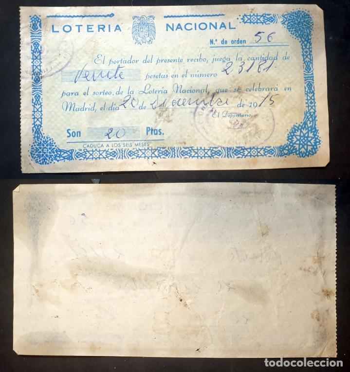 LOTERIA NACIONAL - 20 DE DICIEMBRE DE 1975 - Nº 23181 (Coleccionismo - Lotería Nacional)