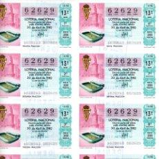 Lotería Nacional: BILLETE DE LA LOTERIA NACIONAL - 30 DE ABRIL DE 1982 - SORTEO 16 - TEMA: MUNDIAL 82 -. Lote 246341885