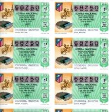 Lotería Nacional: BILLETE DE LA LOTERIA NACIONAL - 3 DE JULIO DE 1982 - SORTEO 25 - TEMA: MUNDIAL 82 -. Lote 246342400