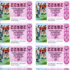 Lotería Nacional: BILLETE DE LA LOTERIA NACIONAL - 31 DE JULIO DE 1982 - SORTEO 29 - TEMA: MUNDIAL 82 -. Lote 246342515