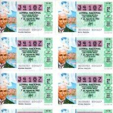 Lotería Nacional: BILLETE DE LA LOTERIA NACIONAL - 7 DE AGOSTO DE 1982 - SORTEO 30 - TEMA: MUNDIAL 82 -. Lote 246342720