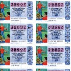 Lotería Nacional: BILLETE DE LA LOTERIA NACIONAL - 28 DE AGOSTO DE 1982 - SORTEO 33 - TEMA: MUNDIAL 82 -. Lote 246342950
