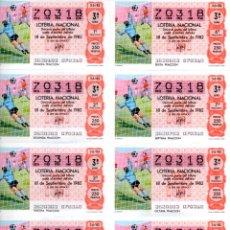 Lotería Nacional: BILLETE DE LA LOTERIA NACIONAL - 18 DE SEPTIEMBRE DE 1982 - SORTEO 36 - TEMA: MUNDIAL 82 -. Lote 246343115