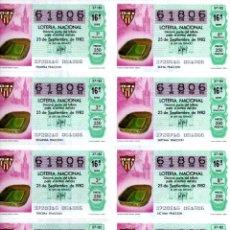 Lotería Nacional: BILLETE DE LA LOTERIA NACIONAL - 25 DE SEPTIEMBRE DE 1982 - SORTEO 37 - TEMA: MUNDIAL 82 -. Lote 246351040