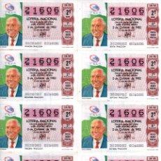 Lotería Nacional: BILLETE DE LA LOTERIA NACIONAL - 2 DE OCTUBRE DE 1982 - SORTEO 38 - TEMA: MUNDIAL 82 -. Lote 246351280