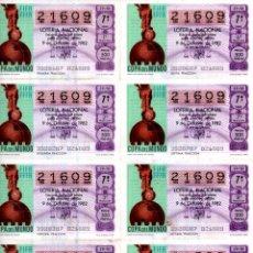 Lotería Nacional: BILLETE DE LA LOTERIA NACIONAL - 9 DE OCTUBRE DE 1982 - SORTEO 39 - TEMA: MUNDIAL 82 -. Lote 246351350