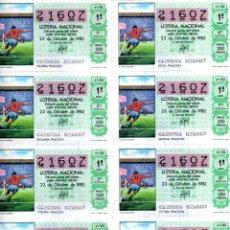 Lotería Nacional: BILLETE DE LA LOTERIA NACIONAL - 23 DE OCTUBRE DE 1982 - SORTEO 41 - TEMA: MUNDIAL 82 -. Lote 246351755