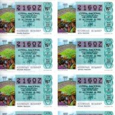 Lotería Nacional: BILLETE DE LA LOTERIA NACIONAL - 30 DE OCTUBRE DE 1982 - SORTEO 42 - TEMA: MUNDIAL 82 -. Lote 246351925