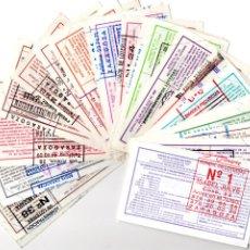 Lotería Nacional: LOTERÍA NACIONAL - 28 ADMINISTRACIONES DE ZARAGOZA - VER DESCRIPCIÓN -. Lote 247781550
