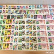 Lotería Nacional: LOTE DE 44 HOJAS DE DÉCIMOS DE LA LOTERÍA NACIONAL 1982 - TODAS DEL MUNDIAL DE FÚTBOL ESPAÑA 82. Lote 248816090