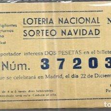 Lotería Nacional: PARTICIPACIÓN LOTERIA * MUTUAL PREVISIÓN VIGILANTES Y SUPLENTES NOCTURNOS- BCN * NAVIDAD 1959. Lote 249448490