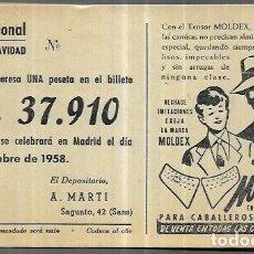 Lotería Nacional: PARTICIPACIÓN LOTERIA * TENSOR MOLDEX - BCN * NAVIDAD 1958. Lote 249449710