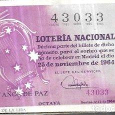 Lotería Nacional: DÉCIMO LOTERIA NAVIDAD 1964. Lote 249451755