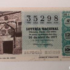 Lotería Nacional: LOTERÍA NACIONAL 30 DE ABRIL DE 1977 - DÉCIMA PARTE - 35298 - ADMINISTRACIÓN DE LA VIRGEN VALENCIA. Lote 252256505