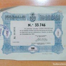 Lotería Nacional: PARTICIPACIÓN LOTERÍA NACIONAL FALLAS DE SAN JOSÉ. 1953. 100 PESETAS. Lote 252606280