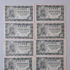 Lotería Nacional: 10 DÉCIMOS DE LOTERÍA NACIONAL DEL 25 ABRIL 1951 SORTEO 12. Lote 252931980