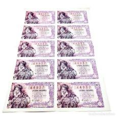Lotería Nacional: NÚMERO COMPLETO DE LOTERÍA NACIONAL. 44937. SORTEO Nº20 15 DE JULIO DE 1959. CLAVEL, 2. MADRID.. Lote 253106685