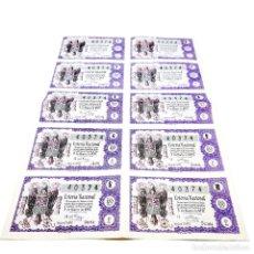 Lotería Nacional: NÚMERO COMPLETO DE LOTERÍA NACIONAL. 40374. 5 DE MARZO DE 1957. BARQUILLO, 10. MADRID.. Lote 253107140