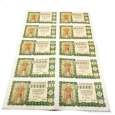 Lotería Nacional: NÚMERO COMPLETO DE LOTERÍA NACIONAL. 38290. SORTEO Nº13. 4 DE MAYO DE 1957. BARQUILLO, 10. MADRID.. Lote 253107615