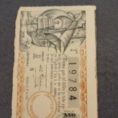 Lotería Nacional: 1941 LOTERÍA NACIONAL SORTEO 10. Lote 253170060