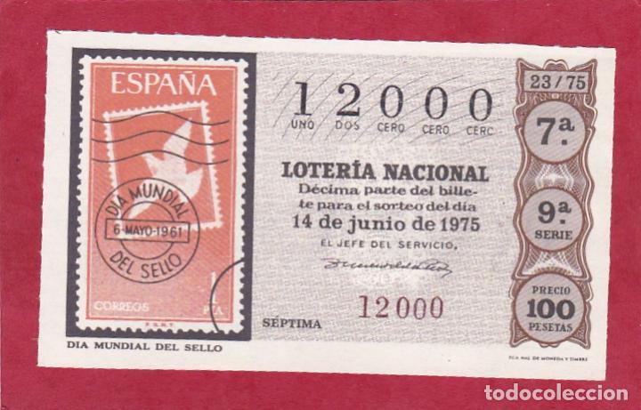 LOTERIA NUMERO EXACTO 12000 (Coleccionismo - Lotería Nacional)